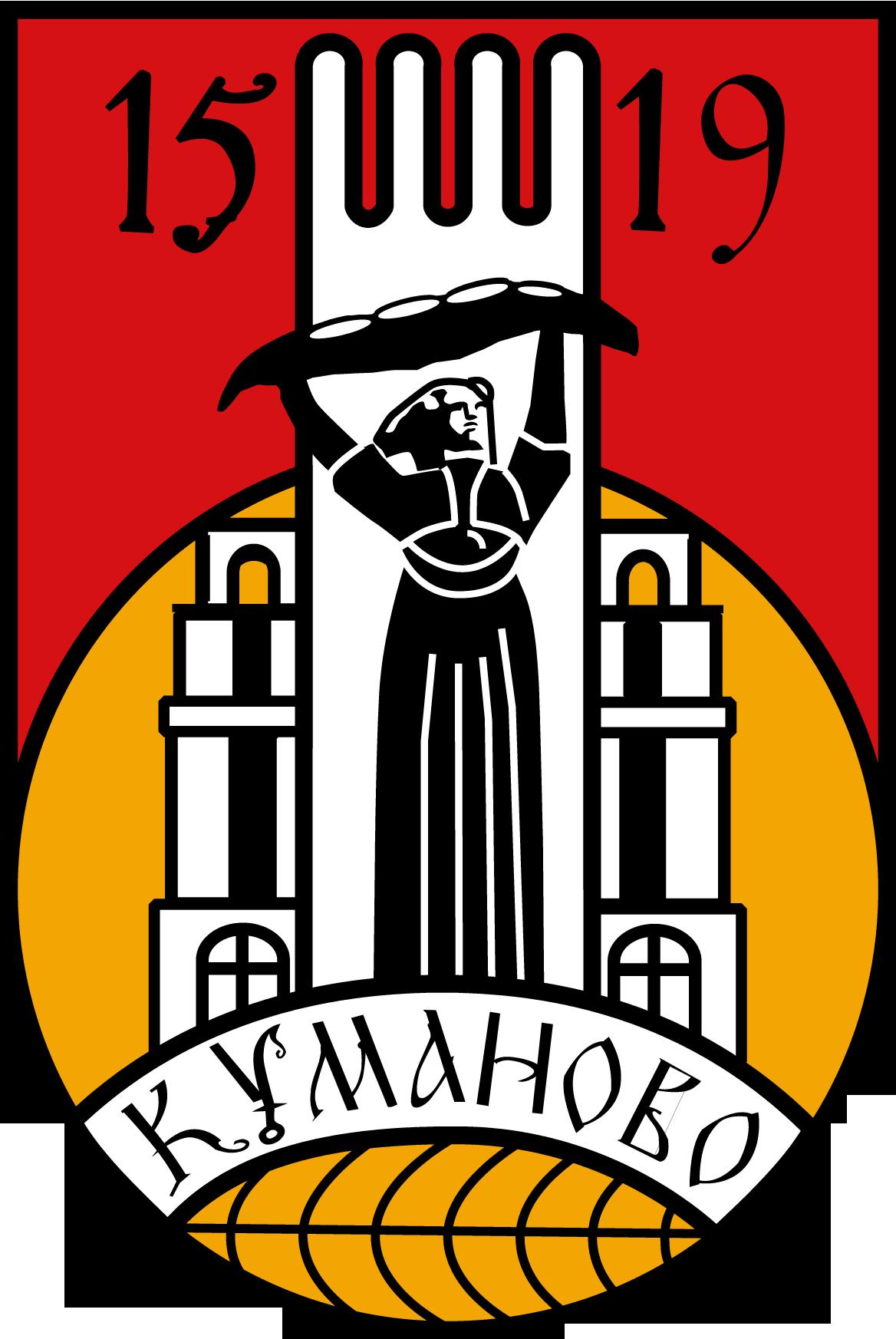 Komuna e Kumanovës